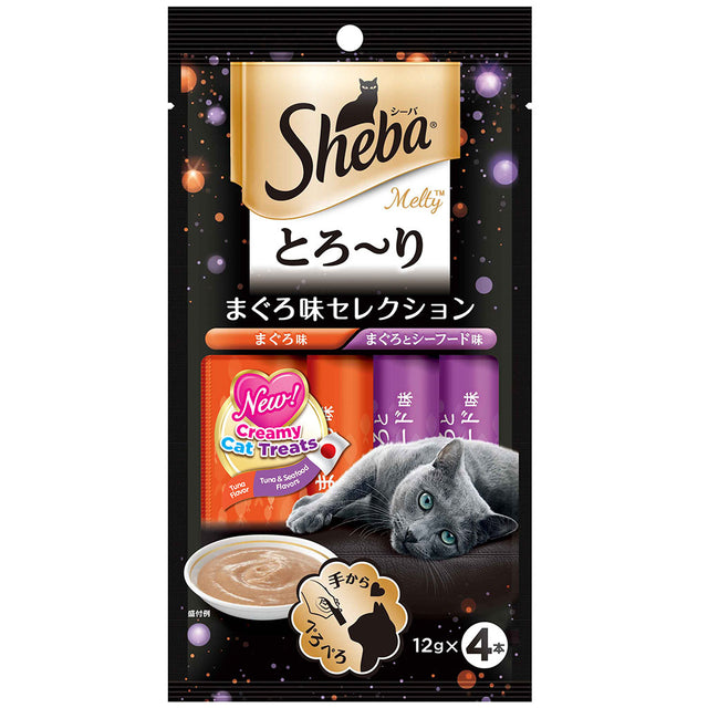 3 FOR $10 [NEW]: Sheba® Melty Tuna & Seafood Cat Treat (4x12g)