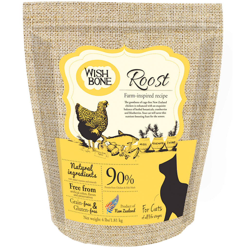 20% OFF: Wishbone® Roost Chicken Grain-Free Dry Cat Food (2 sizes)