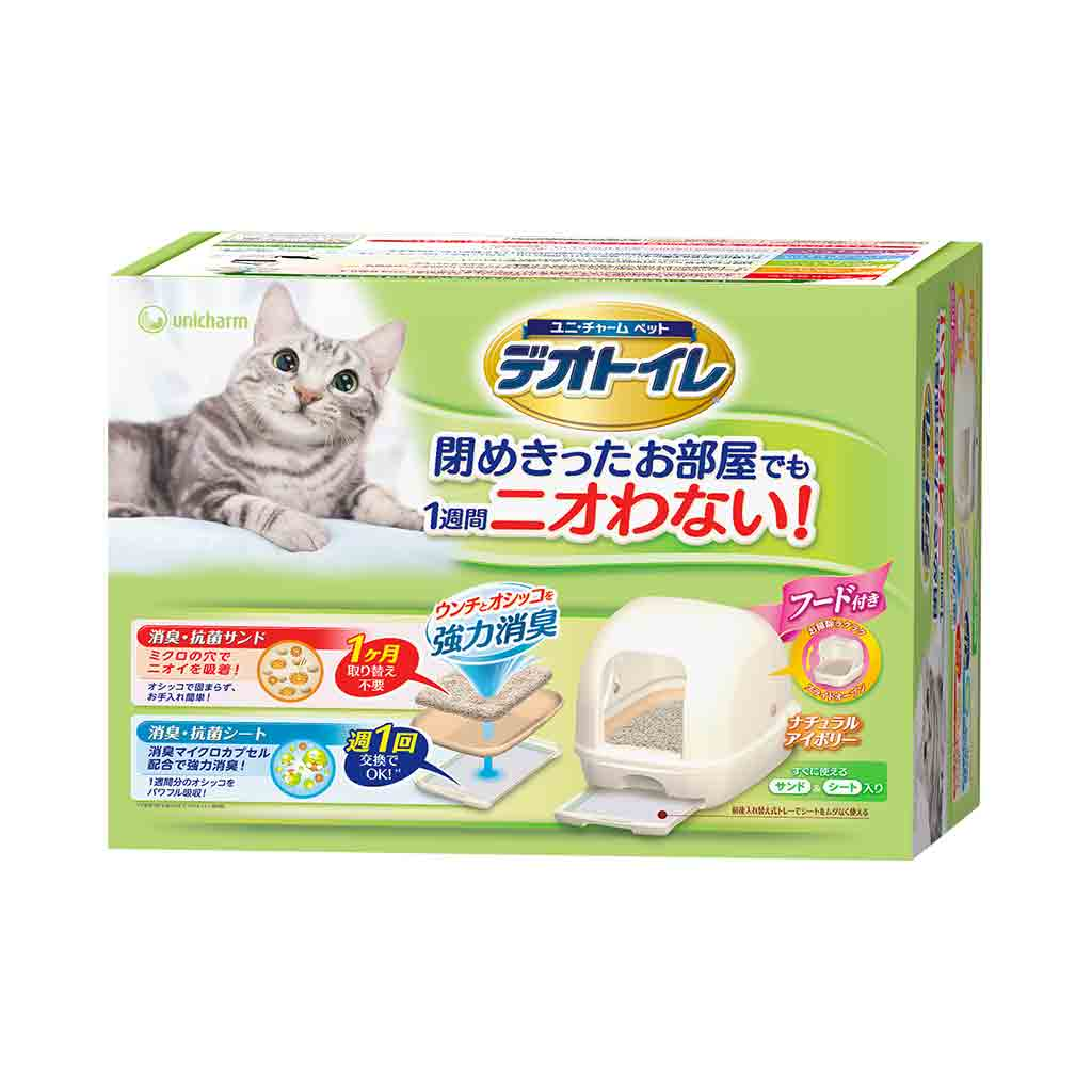 15% OFF: Unicharm® Deo-Toilet Full-Cover Cat Litter System House