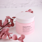 INNISFREE™ Jeju Cherry Blossom Tone Up Cream - LilyVanity