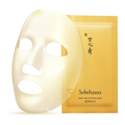 SULWHASOO™ First Care Activating Mask - LilyVanity