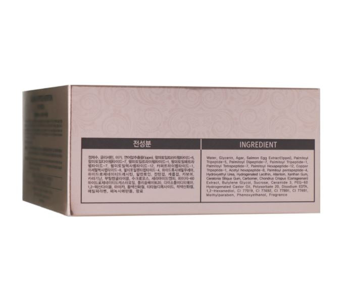 EYENLIP™ Salmon & Peptide Nutrition Eye Patch