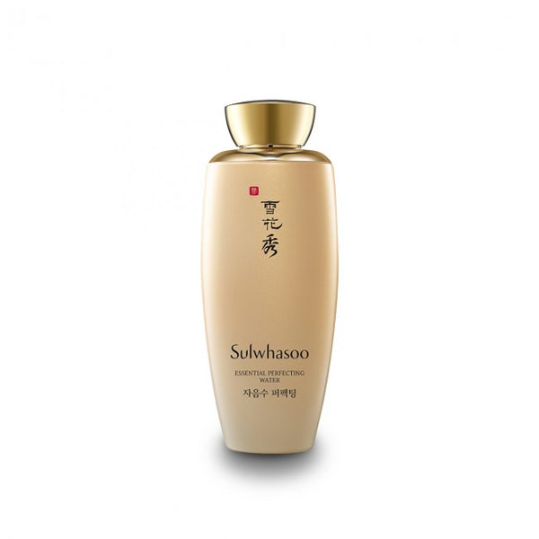 SULWHASOO™ Essential Perfecting Water - LilyVanity