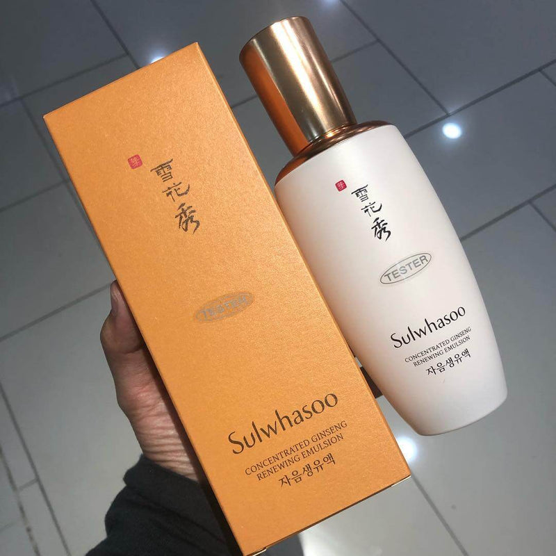 SULWHASOO™ Concentrated Ginseng Renewing Emulsion - LilyVanity
