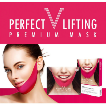AVAJAR™ Perfect V Lifting Premium Mask - LilyVanity