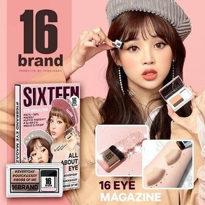 16Brand Eye Magazine EyeShadow
