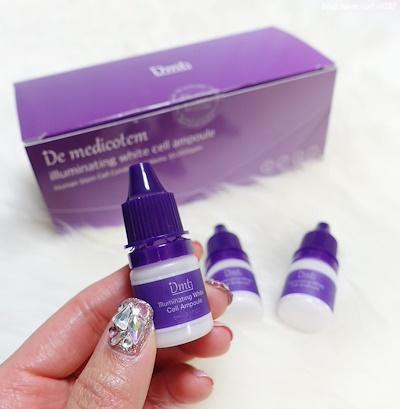 DMT ampoule *FREE COURIER DELIVERY*