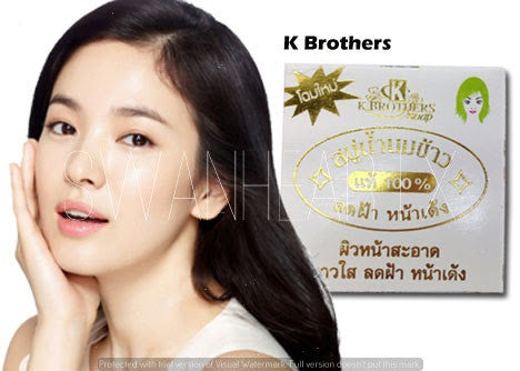 K Brothers Rice Milk Soap