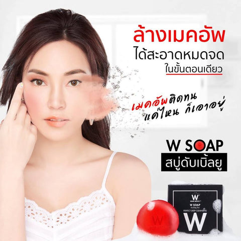 W Soap Perfect Deep Clean Soap