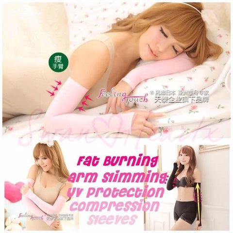 Arm Slimming Compression Sleeves