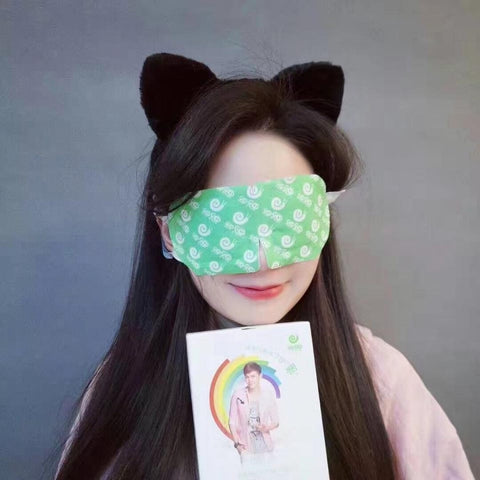 Wowo Rainbow Steam Eye Mask