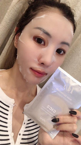HD CIC2 Microinject Essence Mask - 5 Sheets