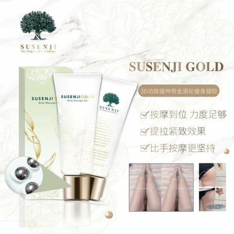 🔥[READY STOCK]🔥SUSENJI GOLD SLIMMING GEL 💯AUTHENTIC 🚚FREE DELIVERY!