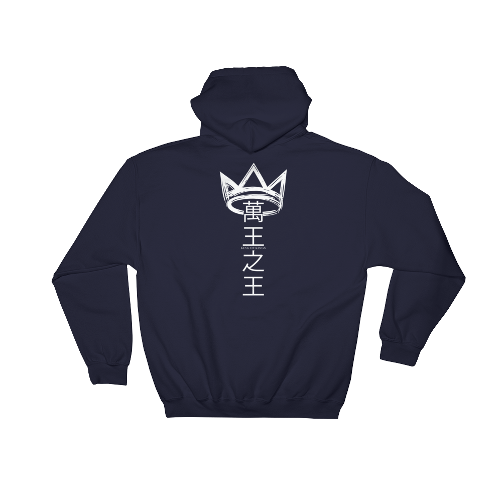 King Of Kings Hoodie Alt