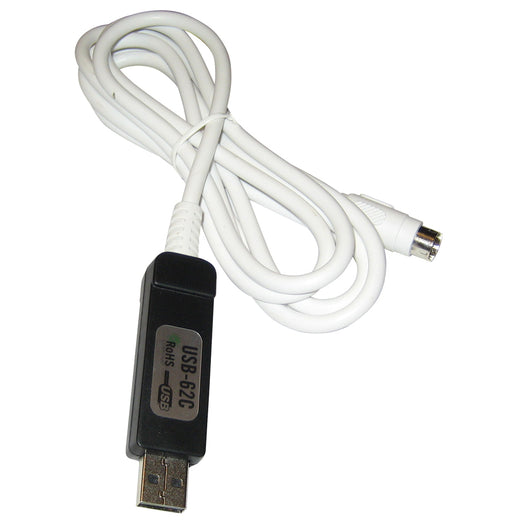 Standard Horizon USB-62C Programming Cable [USB-62C]