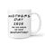 Mother's Day 2020 Quarantine Edition Mug - Coffee Mug - GIFTABLE GOODIES