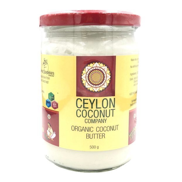 Organic Coconut Butter Jar  500G