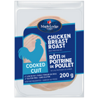 Maple Lodge Farms - Cooked Chicken Breast Roast Sliced 200G