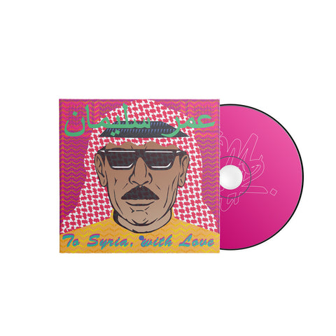 Omar Souleyman - To Syria, with Love CD