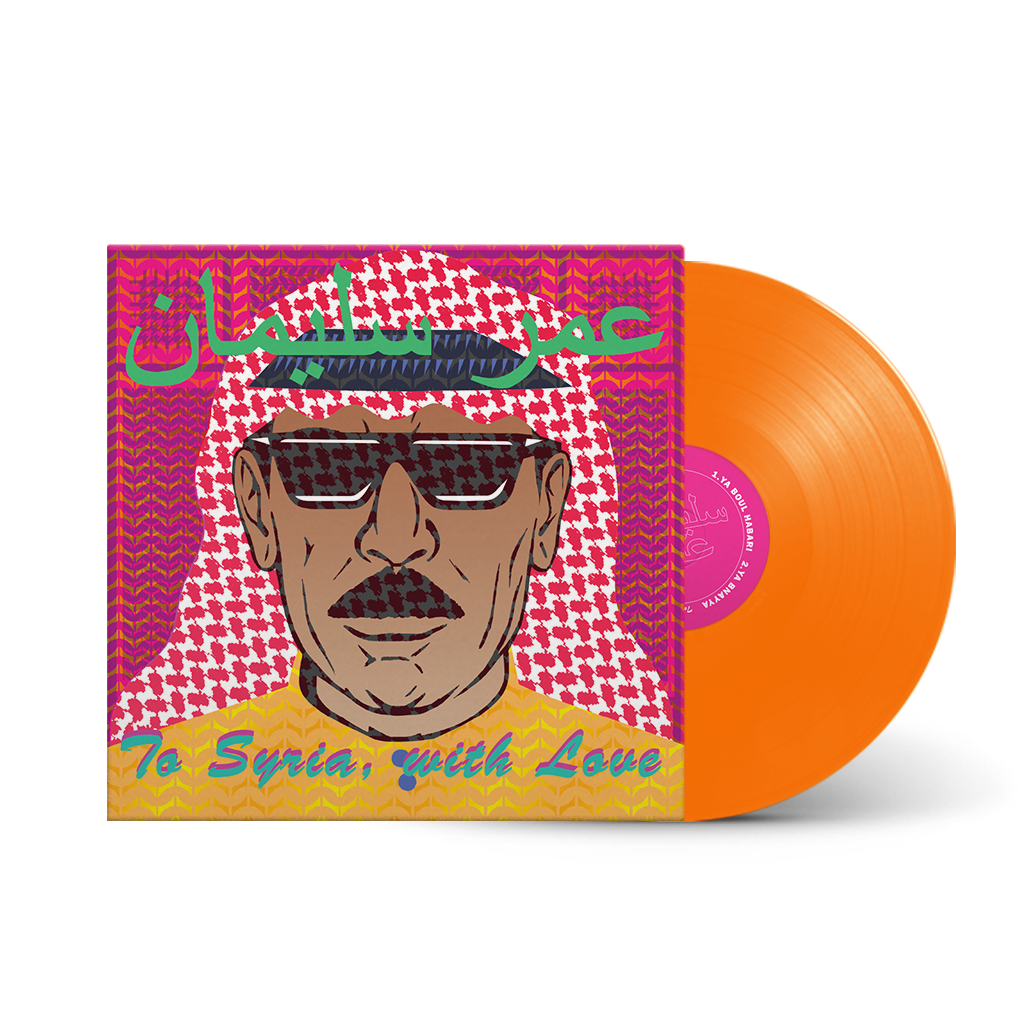 Omar Souleyman - To Syria, with Love 2x Vinyl - PREORDER
