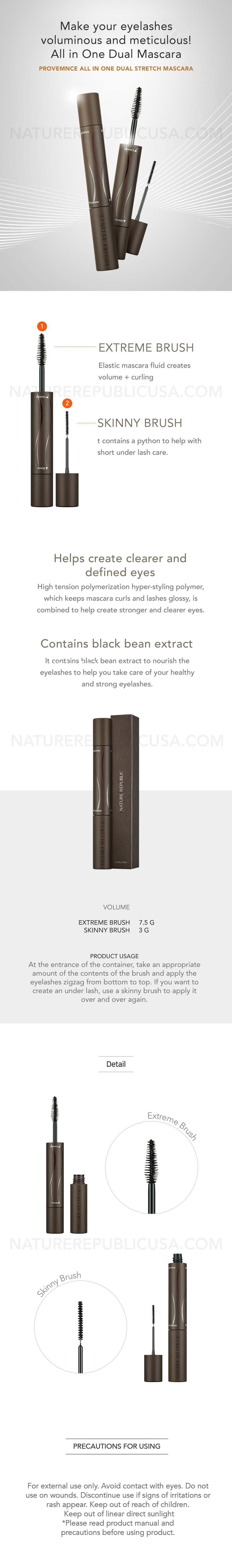 PROVENCE ALL IN ONE DUAL STRETCH MASCARA