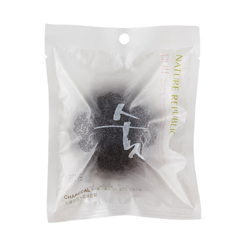 BEAUTY TOOL NATURAL JELLY CLEANSING PUFF - CHARCOAL