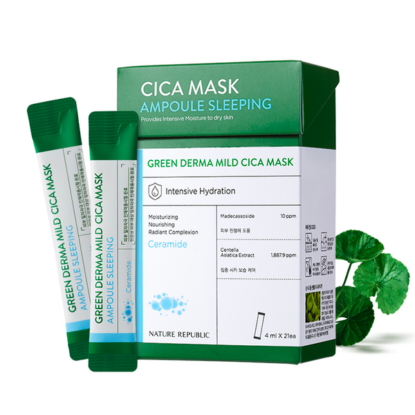 GREEN DERMA MILD CICA AMPOULE SLEEPING MASK