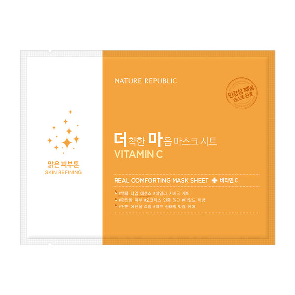 REAL COMFORTING MASK SHEET [VITAMIN C] - NatureRepublic USA