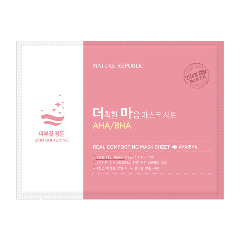 REAL COMFORTING MASK SHEET [AHA/BHA] - NatureRepublic USA