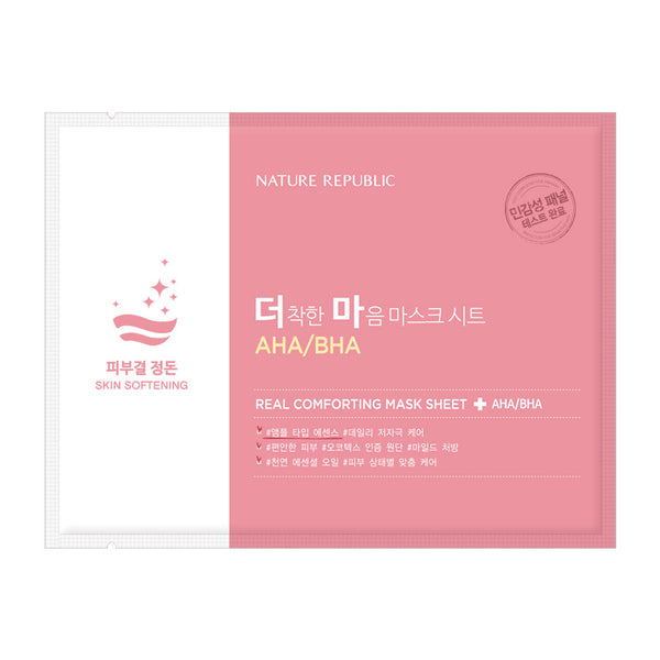 REAL COMFORTING MASK SHEET [AHA/BHA]