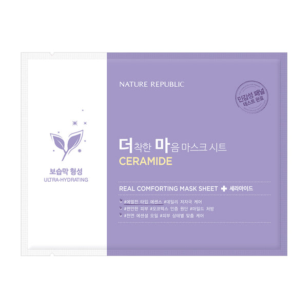 REAL COMFORTING MASK SHEET [CERAMIDE]