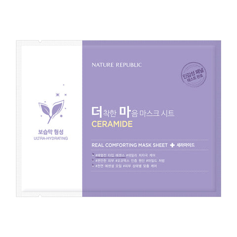 REAL COMFORTING MASK SHEET [CERAMIDE] - NatureRepublic USA
