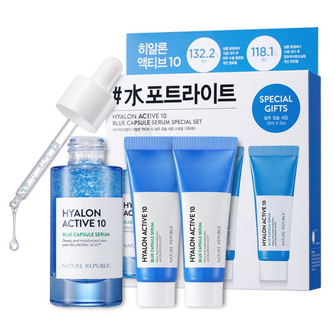 HYALON ACTIVE 10 BLUE CAPSULE SERUM SPECIAL SET + NCT FAN GIVEAWAY