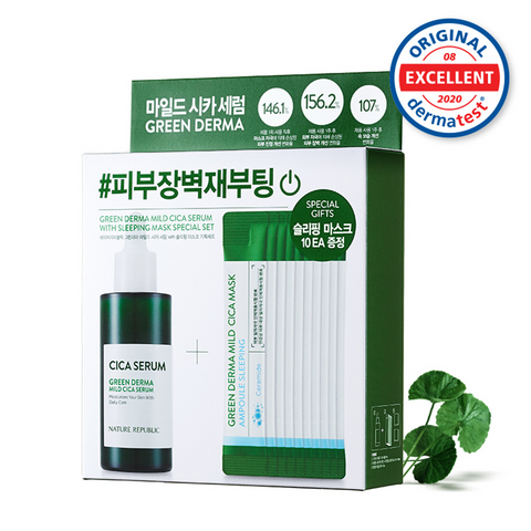 GREEN DERMA MILD CICA SERUM WITH SLEEPING MASK SPECIAL SET