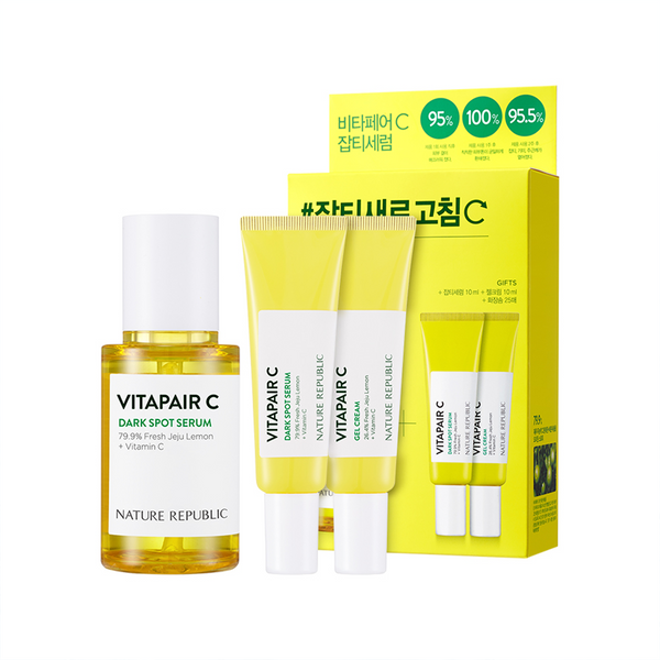 VITAPAIR C DARK SPOT SERUM SPECIAL SET