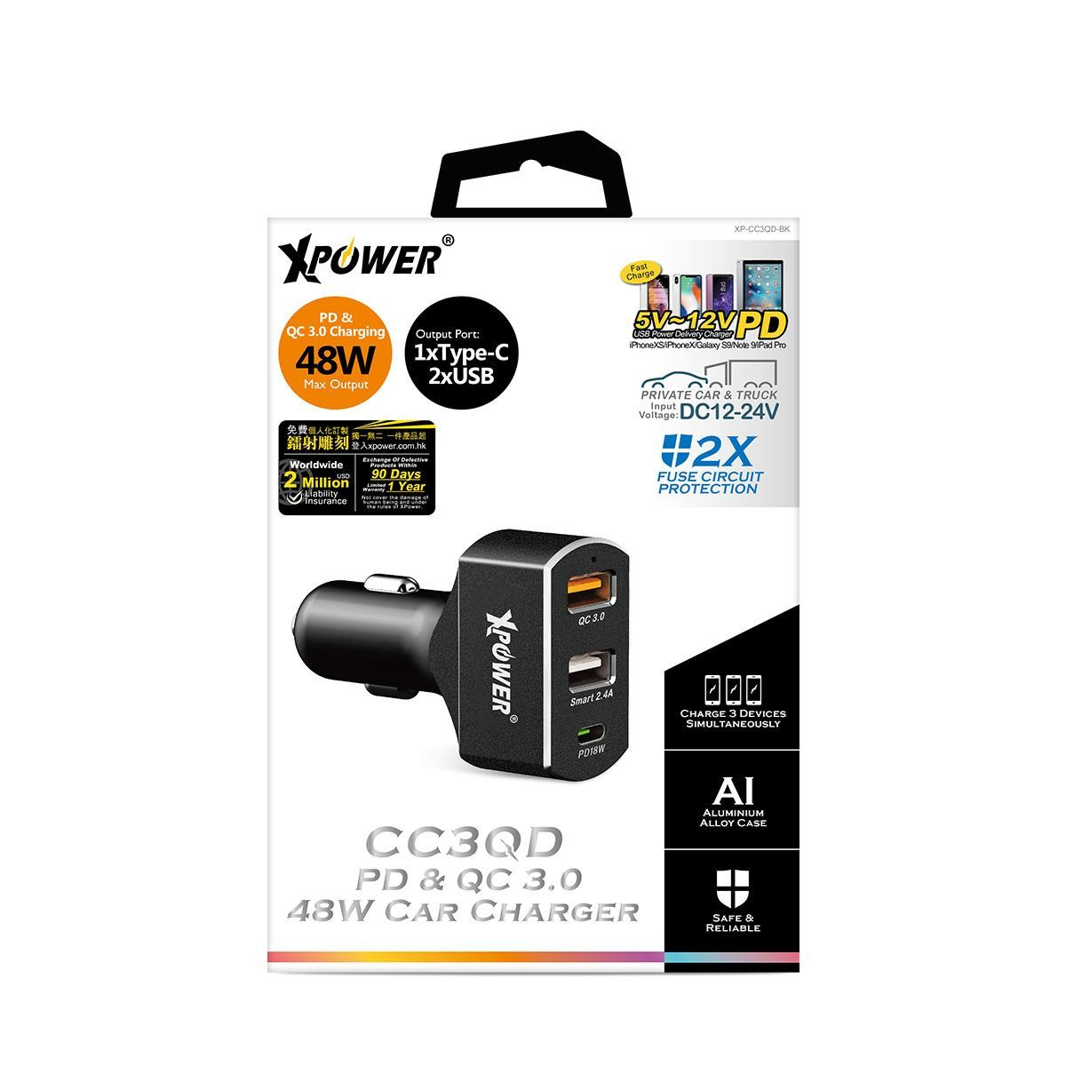 XPower PD 18W Quick Charge 3.0 Car Charger