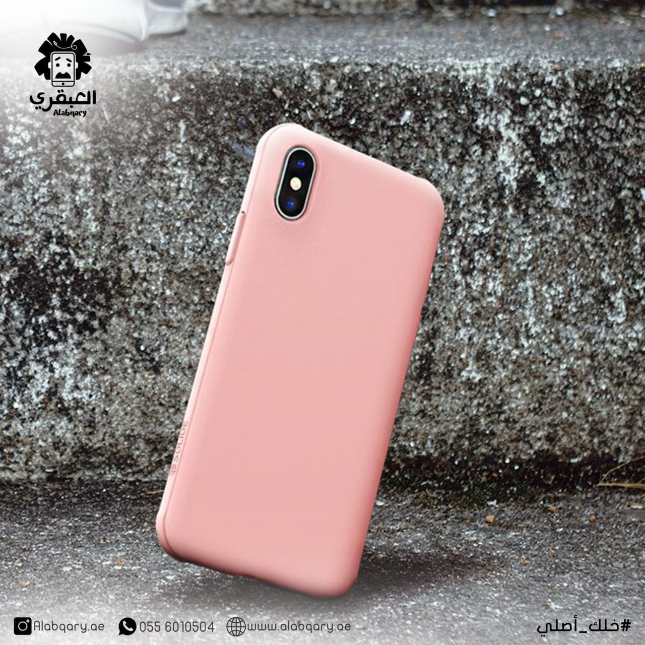 Solide DIANA Case for iPhone  (PINK)