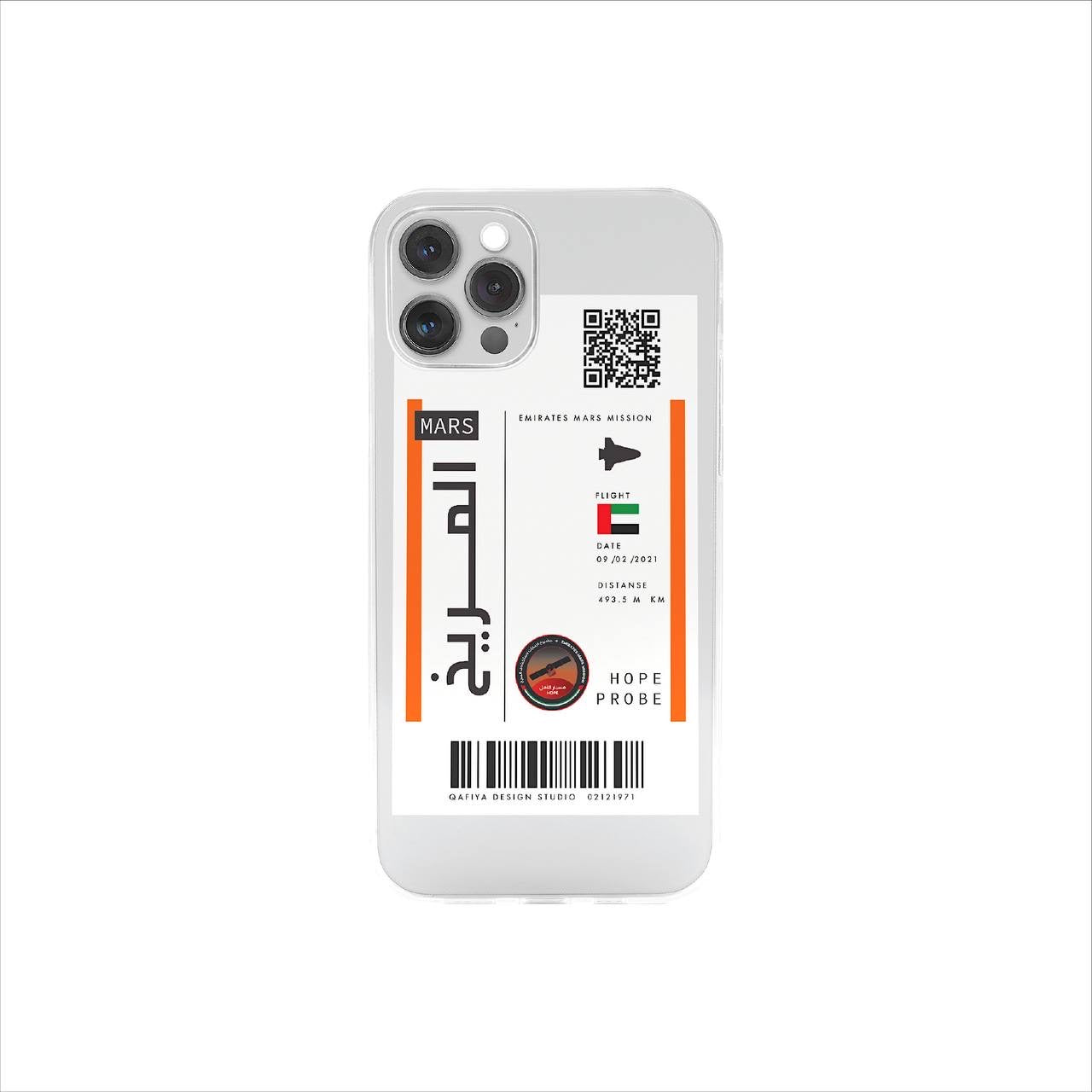 Emirates Mars Mission Case For Iphone
