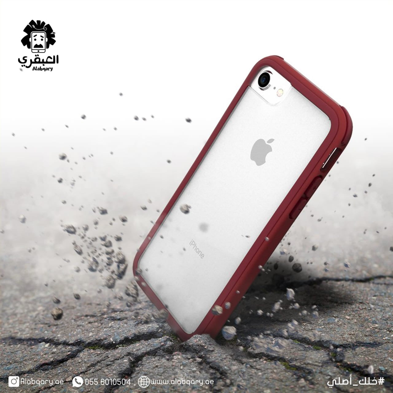Solide VENUS Case For Iphone (MAROON)