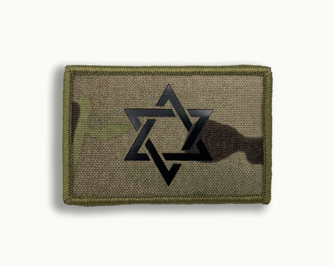 Star of David IR Hybrid Field Patch