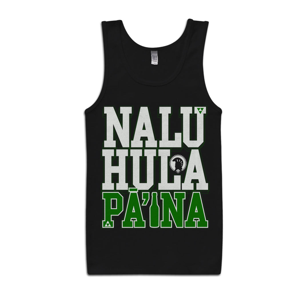 Nalu Hawaii T | Hawaiian T Shirt