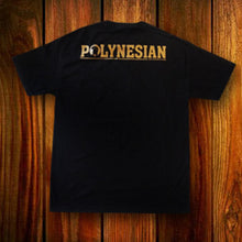 Polynesian (Brown) Hawaii T | Hawaiian T Shirt