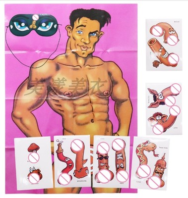 Pin the Junk on the Hunk Party Game