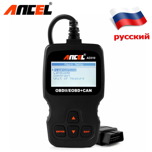 Automotive Scanner OBD Car Diagnostic Tool
