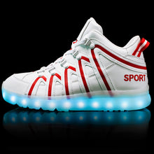New Light Up Led Sport Shoes- Red