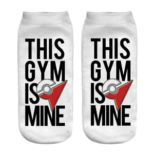 Unisex 3D This Gym Is Mine Printed Socks - 6 Pack