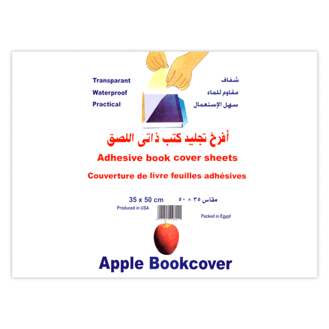 Apple Self Adhesive Transparent Book Cover Sheet 50 x 35 cm