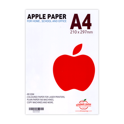 Apple Colored Copy Printer Paper A4 Pack of 20