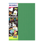 Simba Colored Copy Printer Paper A4 Pack of 5 Colors