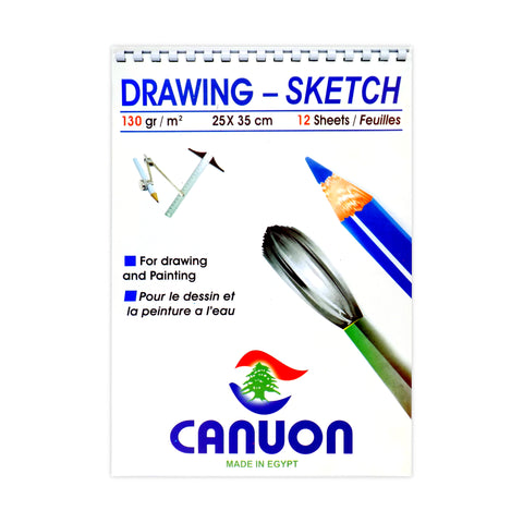 Canuon Sketchbook 12 Sheets 130 gsm Multi-Color B4
